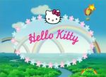 Hello Kitty <i>(1994-1998)</i> - image 1