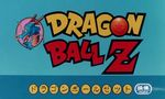 Dragon Ball Z - Film 01 - image 1