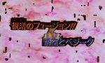 Dragon Ball Z - Film 12 - image 1