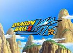 Dragon Ball Z Kaï - image 1