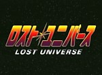 Lost Universe - image 1