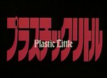 Plastic Little - image 1