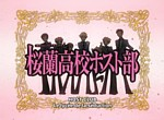 Host Club - Ouran High School - image 1